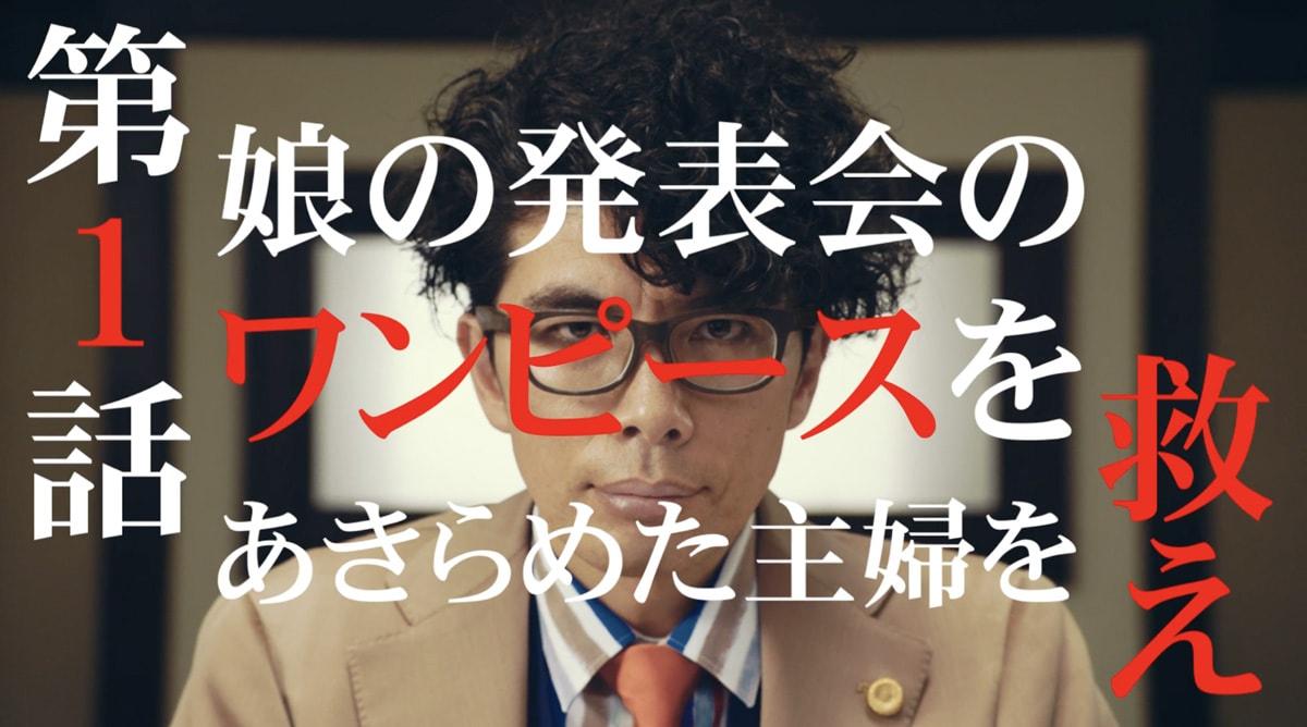 片桐仁さんが出演するメルカリの新テレビCMを放映開始!