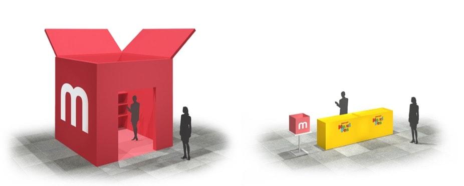mercariecobox.jpg