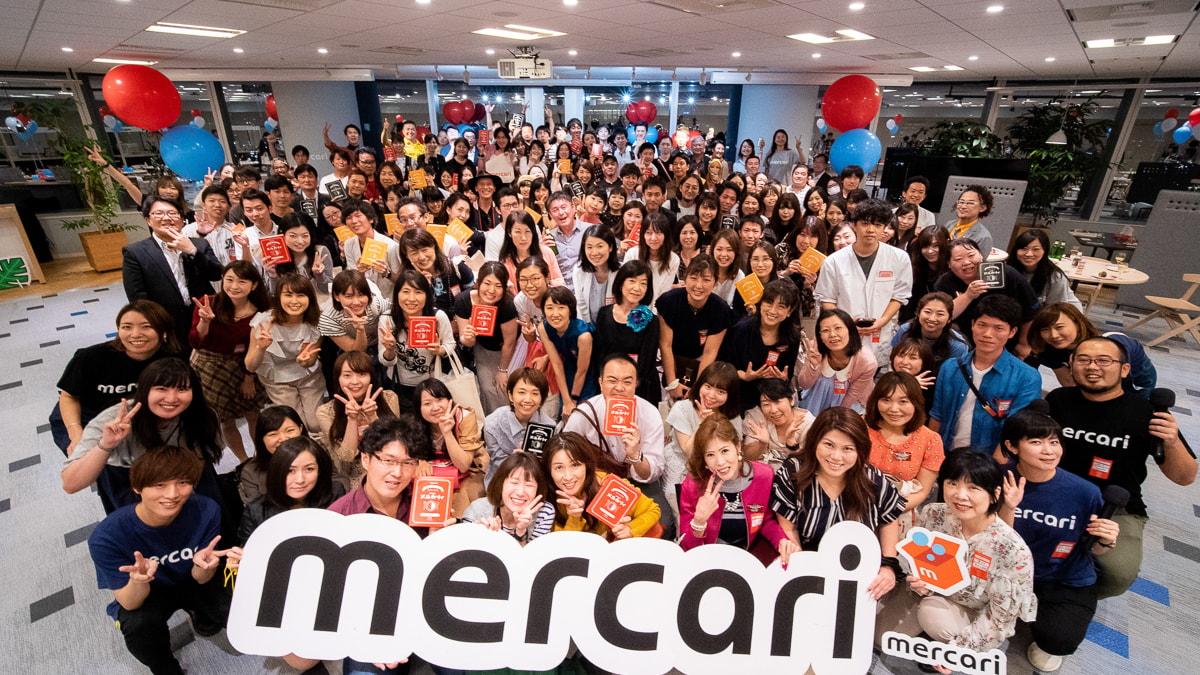 メルカリ好きな人が200人集結!「Mercari FANS MEETUP」を開催しました