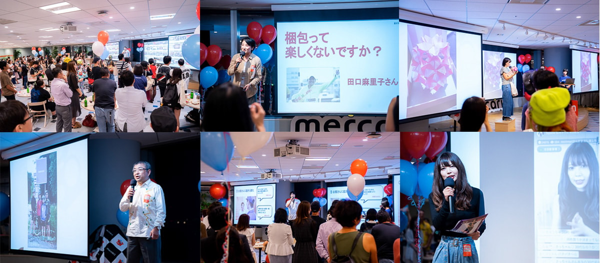 meetup01.jpg