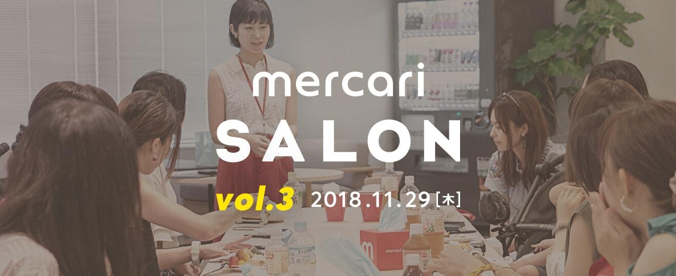 SALON_vol3.jpg