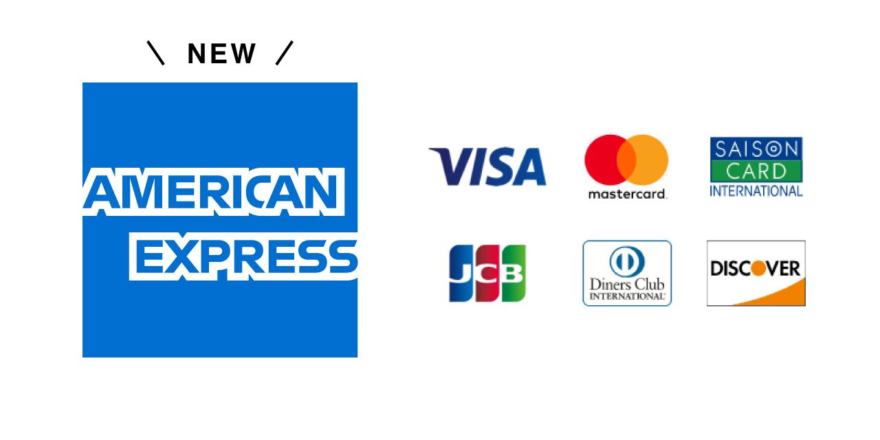 アメリカン・エキスプレス(AMEX)のクレジットカード決済が利用可能になりました!