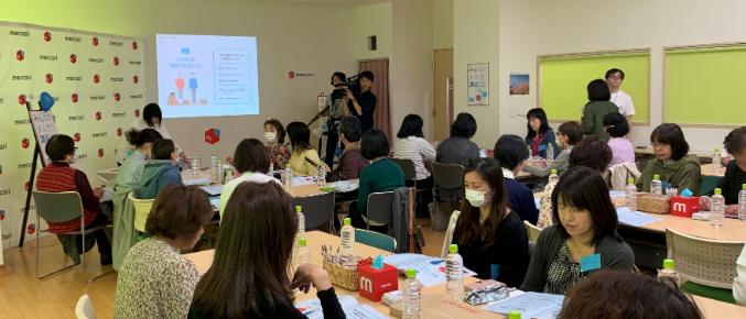 メルカリ初心者向け・中級者向けの特別イベント「メルカリしようよ」を新静岡セノバ「朝日テレビカルチャー」で開催します!