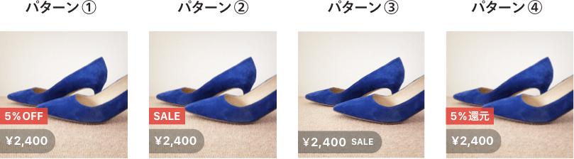 【7/25〜 8/1】初出品応援中!今なら出品した商品が売れやすくなります