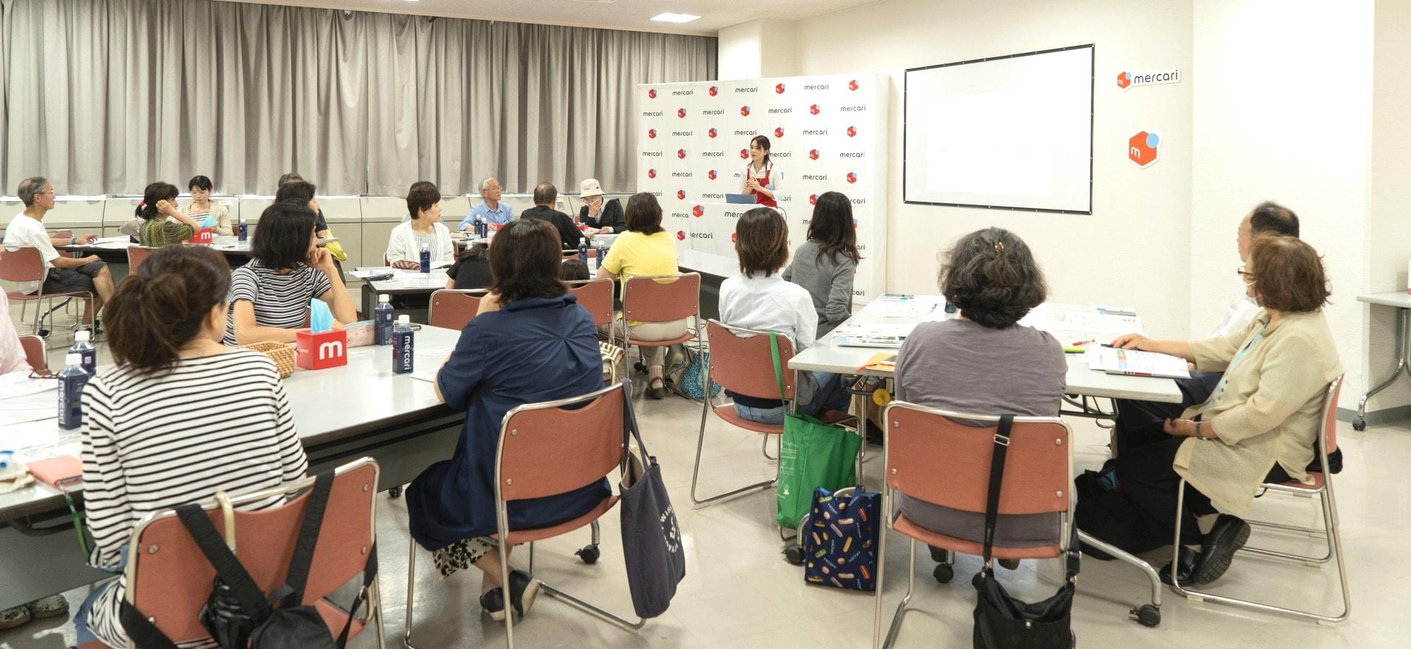 「メルカリ」の使い方が学べる 「メルカリ教室」の開催エリアを拡大します!