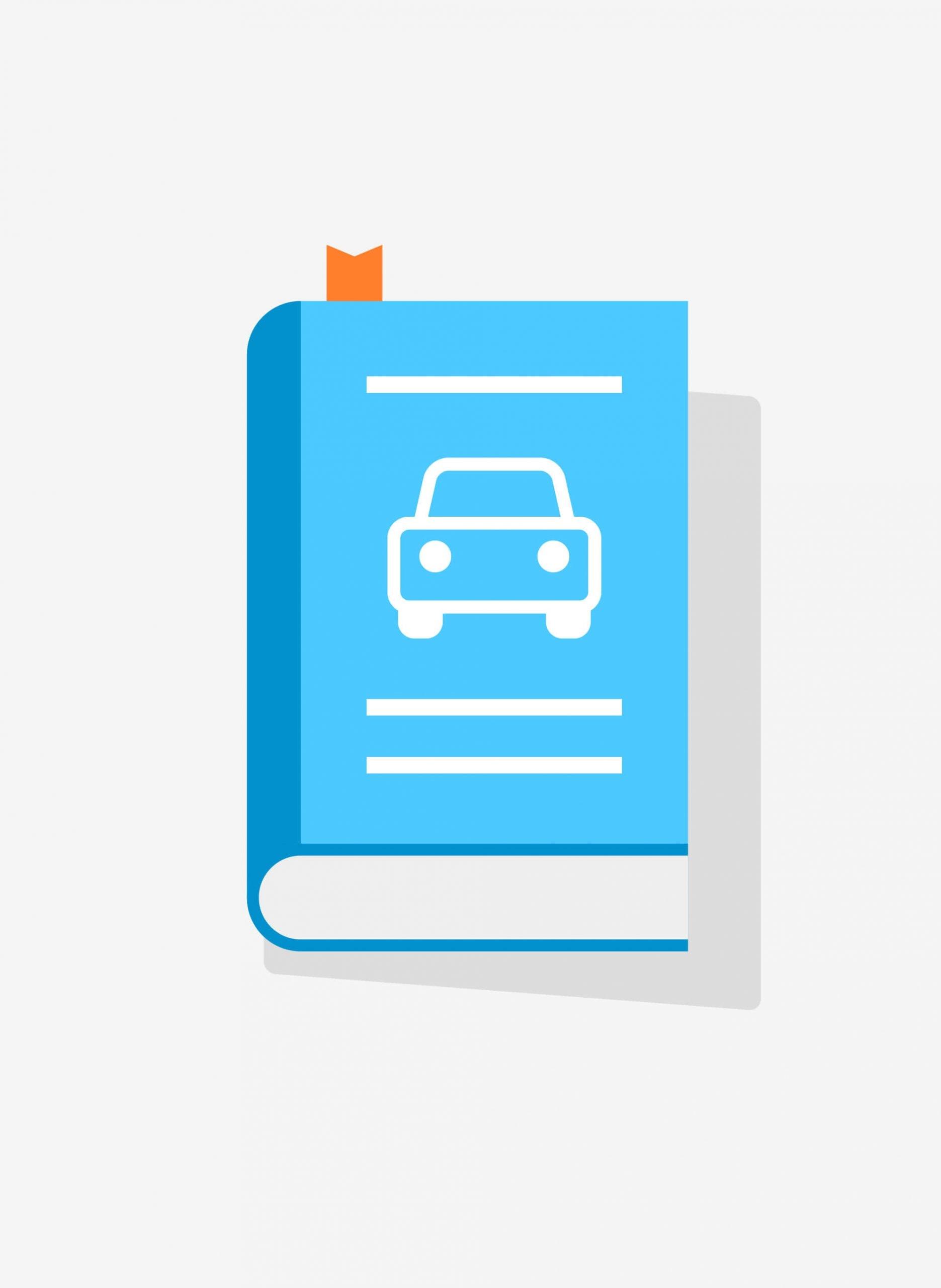 車体取引ガイド