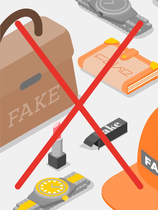 偽ブランド品 撲滅への取り組み