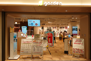d garden名古屋栄店